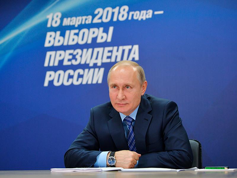 Завтра вЕкатеринбурге откроется штаб Владимира Путина