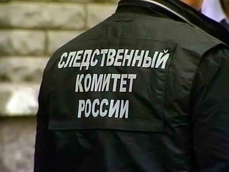 ВИркутске уплотины ГЭС отыскали тело пропавшего в минувшем 2017 рыбака
